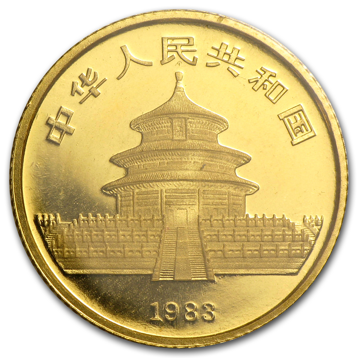 1983 China 1/10 oz Gold Panda BU (Sealed)